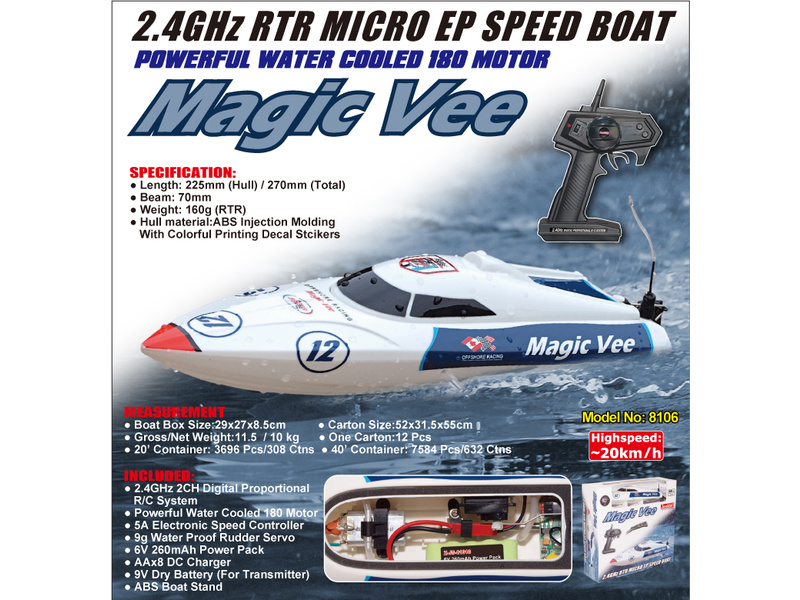Magic Vee V3 2.4GHz RTR