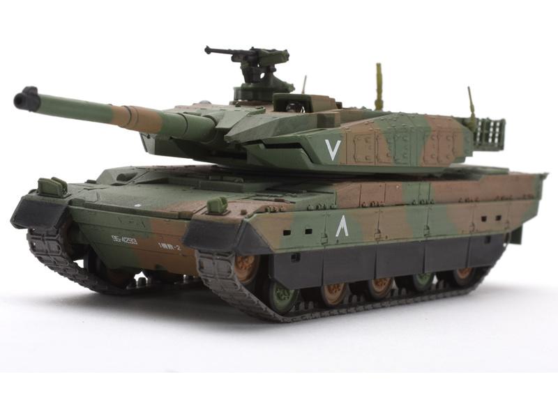 Tank JGSF Type 10 RTR