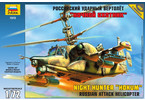 Zvezda Kamov KA-50 SH Night Hunter (1:72)