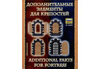 Zvezda Easy Kit Additional Parts for Fortress (1:72)