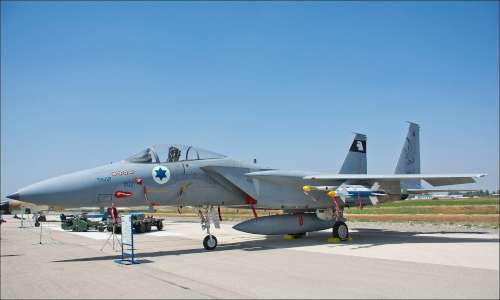 eflite/IAF-F-15C.jpg