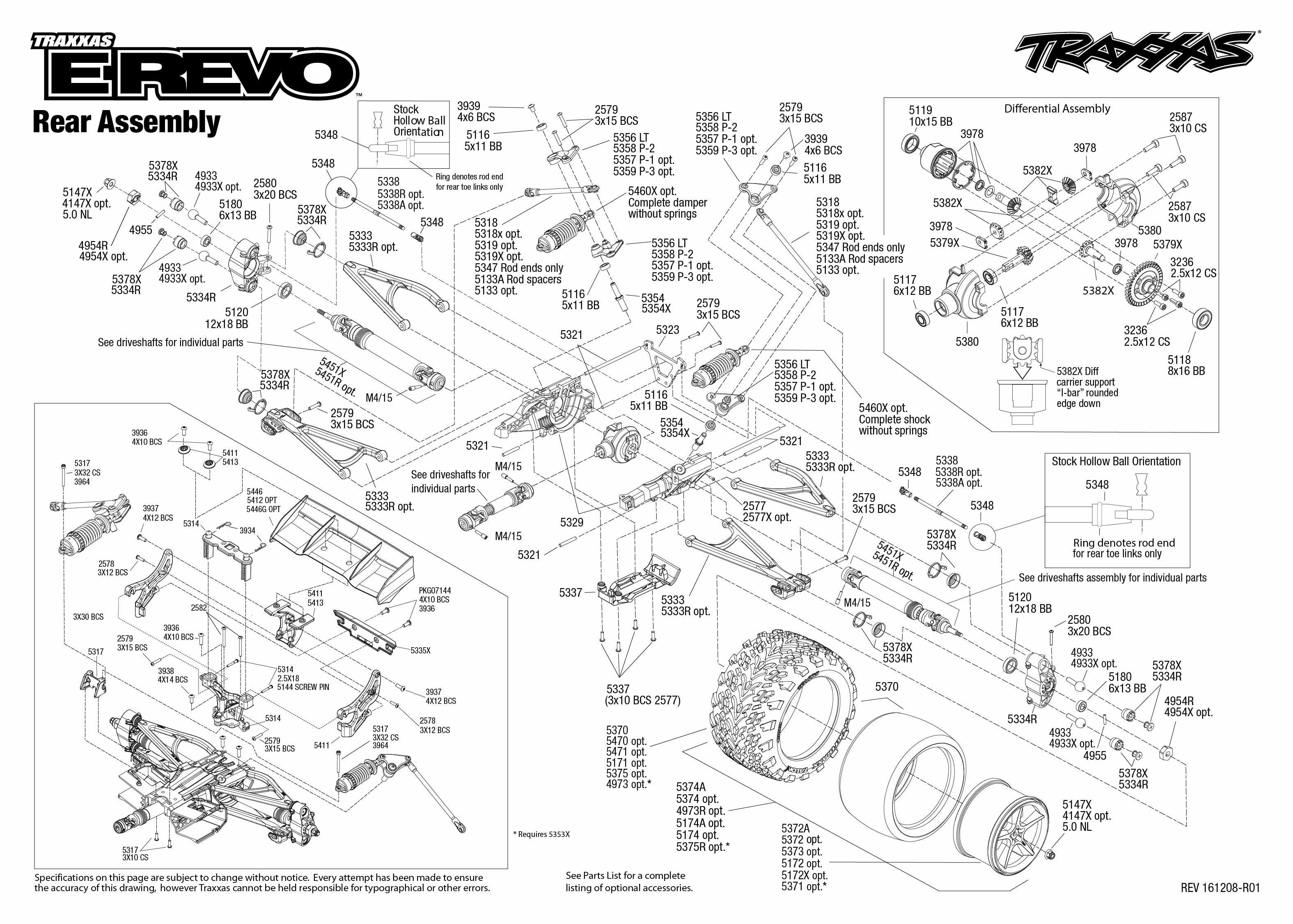 exploded view  traxxas e