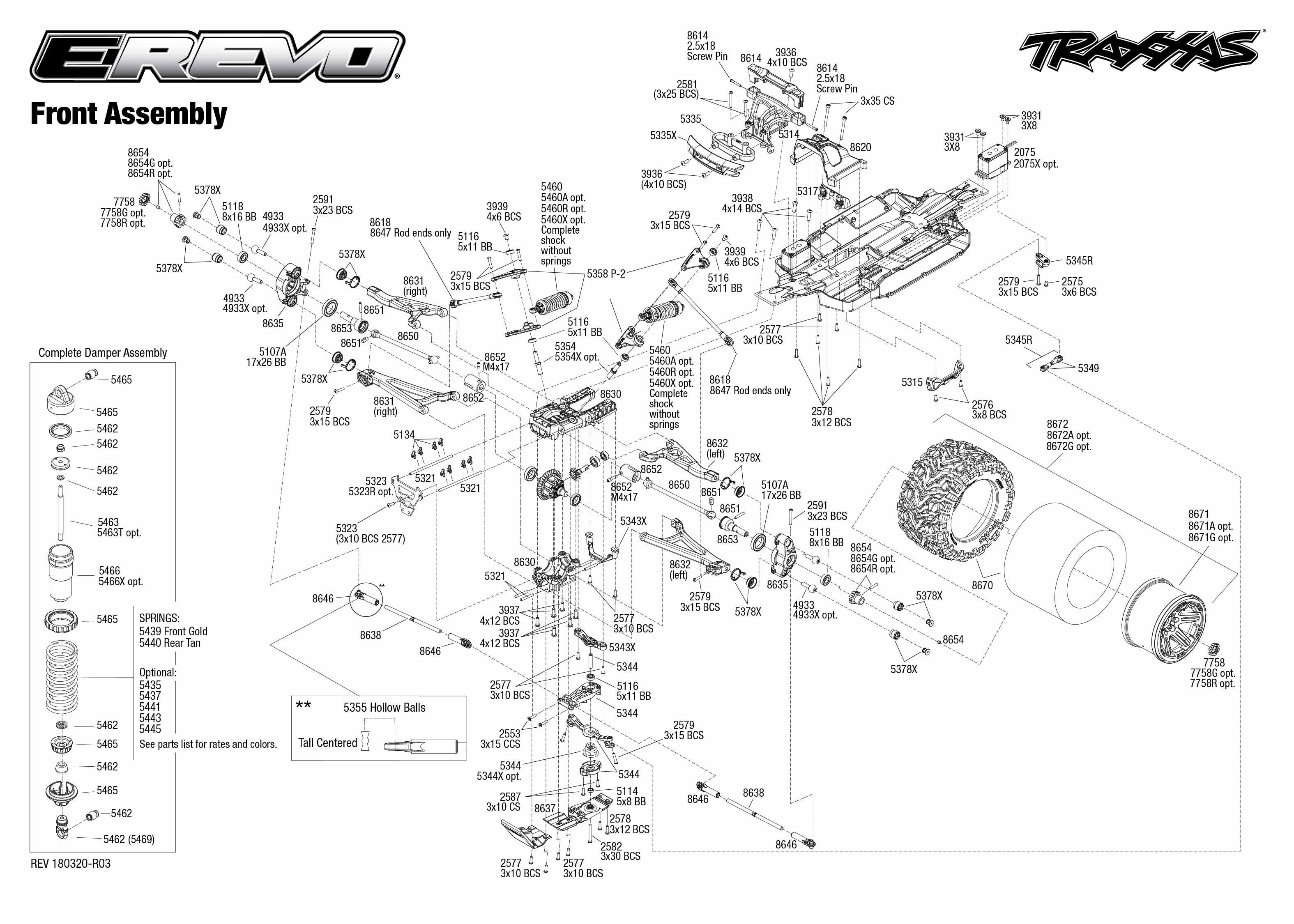 Exploded view: Traxxas E-Revo 2 1:8 Brushless TQi TSM RTR