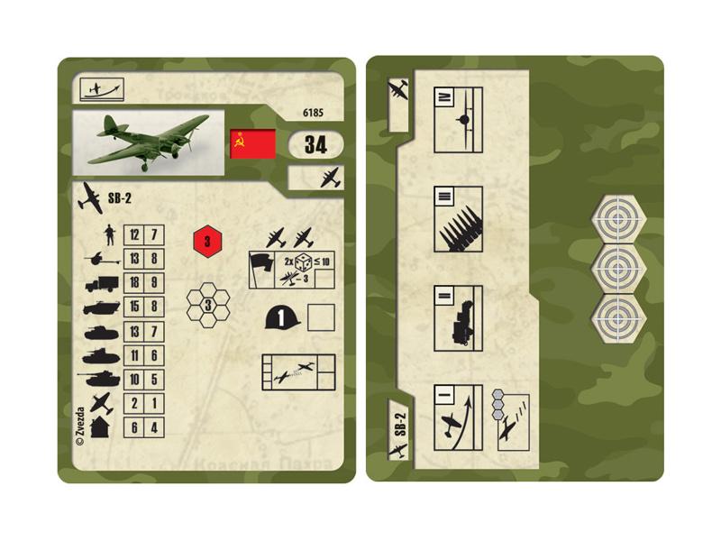 Zvezda Easy Kit Soviet Bomber SB-2 (1:200) (ZV-6185) | Astra
