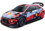 NINCORACERS Hyundai i20 Coupe WRC 1:16 2.4GHz RTR