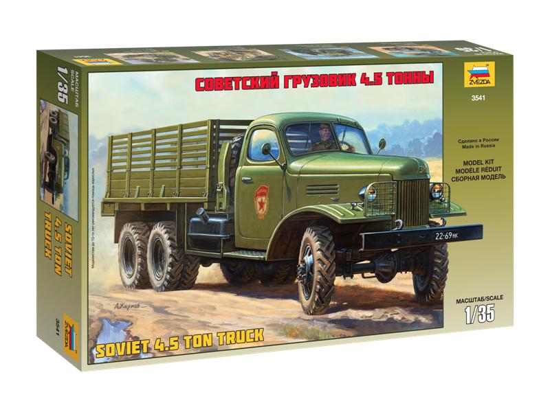 Zvezda sovětský náklaďák ZIS-151 (1:35)