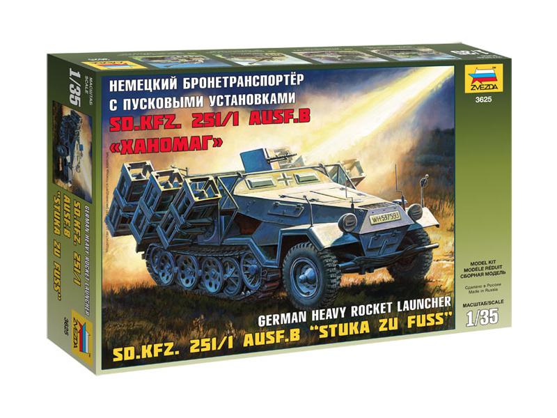 """Zvezda Sd.Kfz.251/1 Ausf.B """"Stuka zu Fuss"""" (1:35)"""