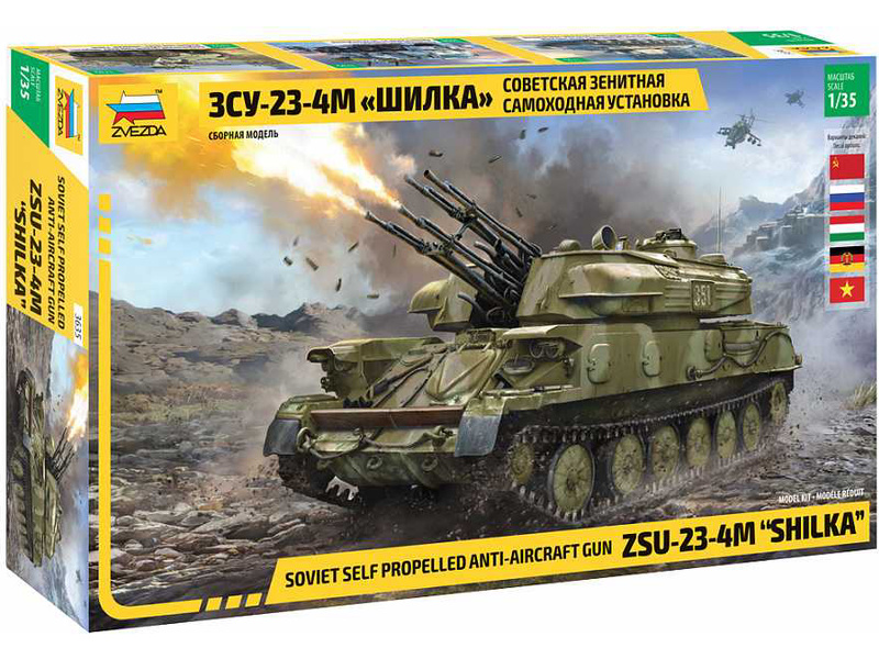 Zvezda ZSU-23-4M Šilka (1:35)
