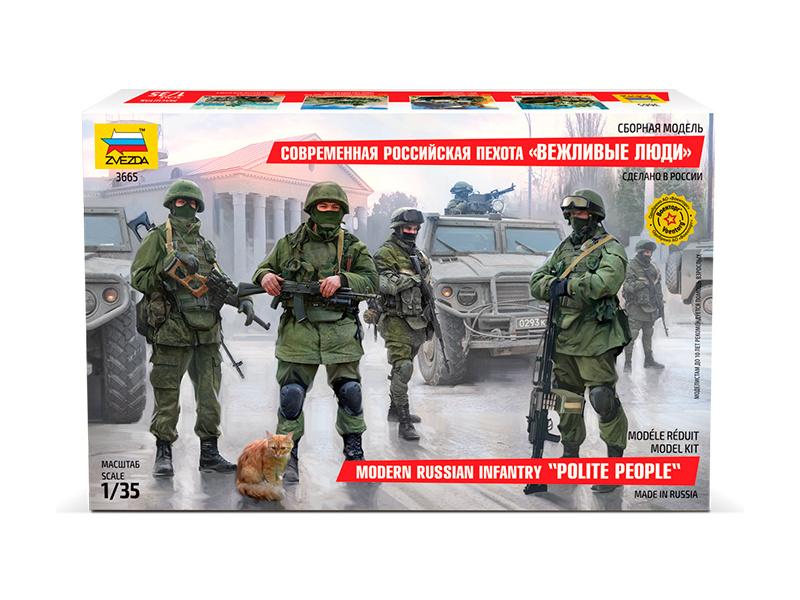 Zvezda figurky - moderní ruská pěchota (1:35)