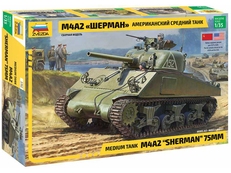 Zvezda M4 A2 Sherman (1:35)