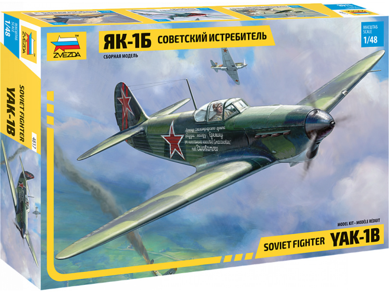 Zvezda Jakovlev Jak-1B (1:48)