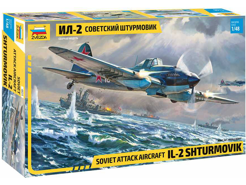 Zvezda Iljušin IL-2 Stormovik (1:48)