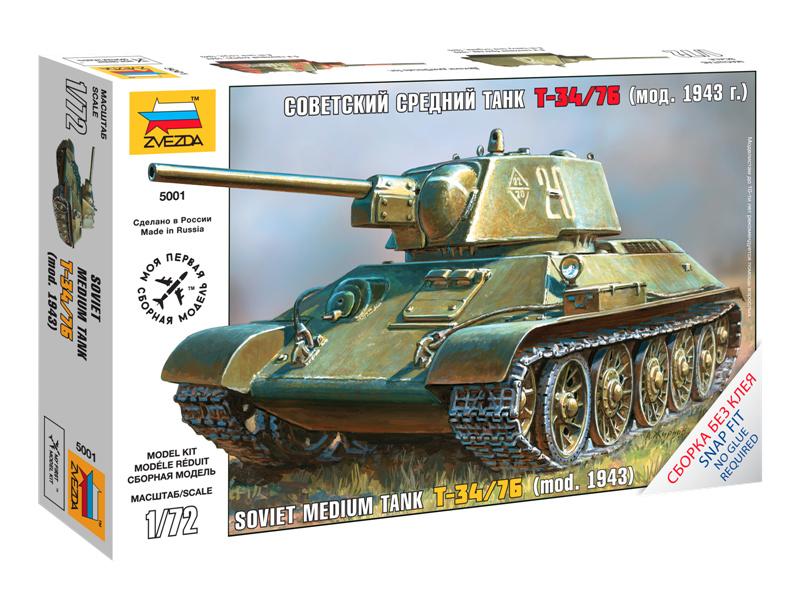 Zvezda Snap Kit - T-34/76 (1:72)