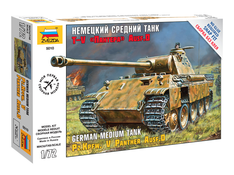 Zvezda Snap Kit - Panther Ausf.D (1:72)