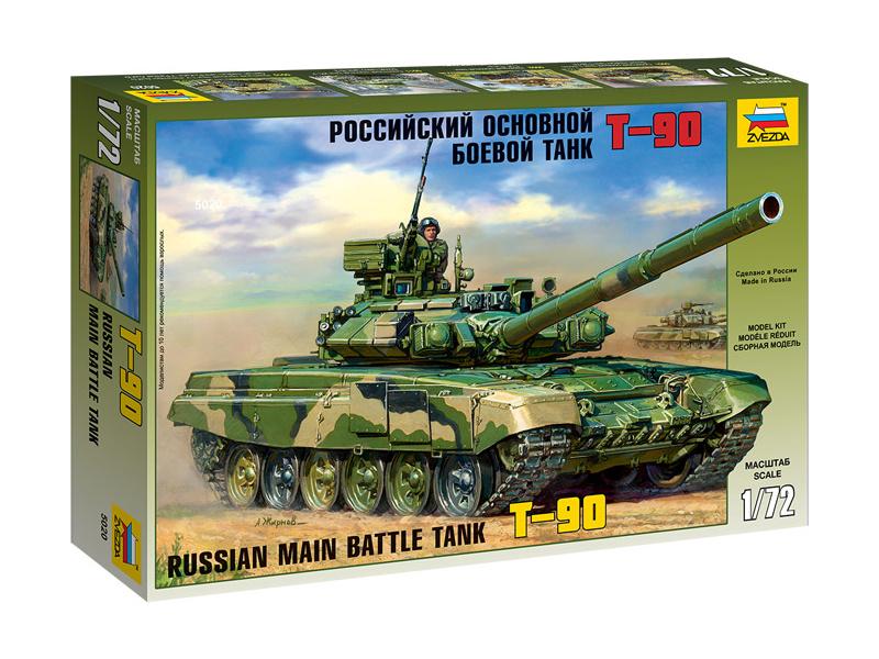 Zvezda tank T-90 (1:72)