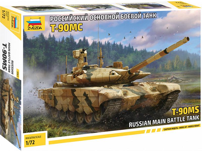 Zvezda T-90MS (1:72)