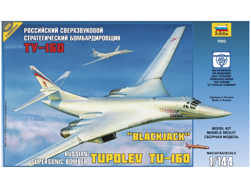 Zvezda Tupolev Tu-160 (1:144)
