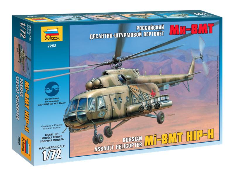 Zvezda MIL Mi-8MT / Mi-17HIP-H (1:72)