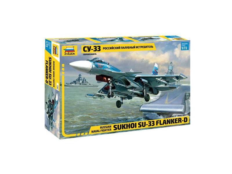 Zvezda Sukhoi SU-33 Flanker D (1:72)