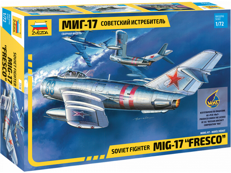 Zvezda MiG-17 Fresco (1:72)