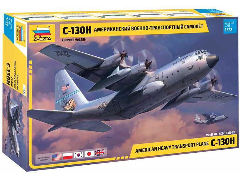 Zvezda Lockheed C-130 H Hercules (1:72)